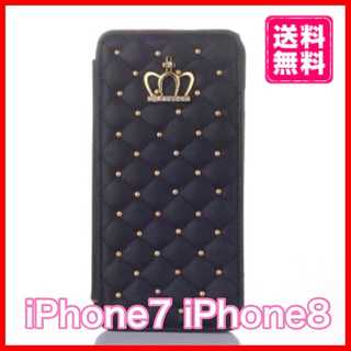 iPhone7 iPhone8ケース 手帳型ケース 王冠 キルティング 黒(iPhoneケース)