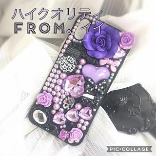 アナスイ(ANNA SUI)のiPhoneXs ケース iPhone7 ANNA SUI 魔女NO薔薇 パール(iPhoneケース)