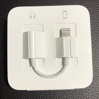 アップル(Apple)のiPhone8イヤホン 変換アダプター(ストラップ/イヤホンジャック)