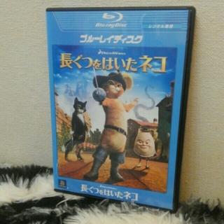 長ぐつをはいたネコ Blu-ray(アニメ)