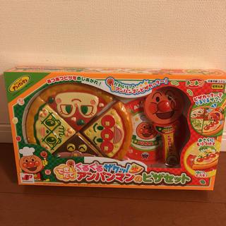 ジョイパレット(ジョイパレット)の新品☆ アンパンマンのピザセット(その他)