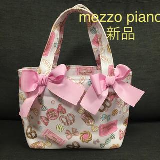 メゾピアノ(mezzo piano)のメゾピアノ リボンバック 限定品 新品(トートバッグ)