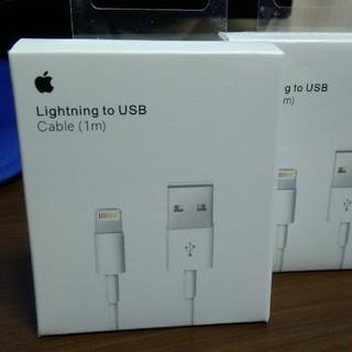 アップル(Apple)の 純正 iPhone 充電ケーブル lightning 2本 1メートル(バッテリー/充電器)
