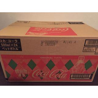 コカコーラ(コカ・コーラ)のコカ・コーラ 500ml   24本 1ケース くじ付きラベル ボトル 未開封品(ソフトドリンク)