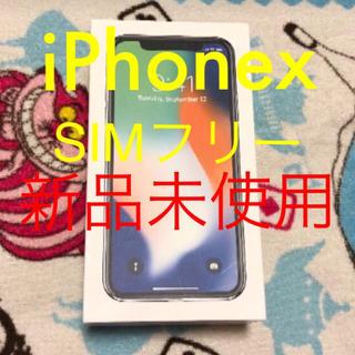 アイフォーン(iPhone)のiPhone X(スマートフォン本体)