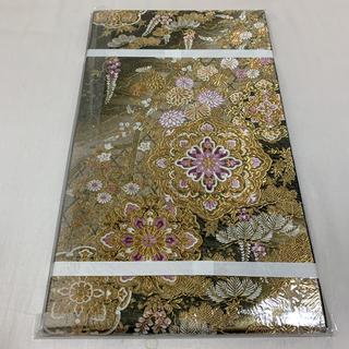 ニシジン(西陣)の西陣 じゅらく謹製 帝王紫 正絹 袋帯 新品・未使用品(帯)