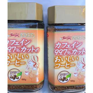 ネスレ(Nestle)のクライス カフェインレスコーヒー 100g 2本セット 新品未開封(コーヒー)