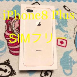 アイフォーン(iPhone)のiPhone8 Plus(スマートフォン本体)