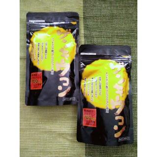 ゲンキウコン 2袋(その他)