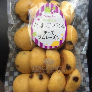 ティンカーベル(ティンカーベル)の【たまごパン】チーズラムレーズン(菓子/デザート)