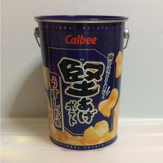 カルビー 堅あげポテト 空き缶(小物入れ)