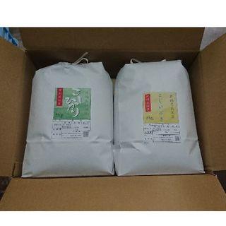 新潟米🍚食べ比べセット コシヒカリ&こしいぶき(米/穀物)