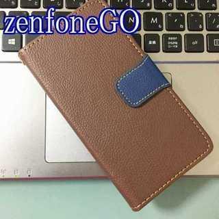 zenfoneGO ブラウン×ブルー ツートンカラー(Androidケース)