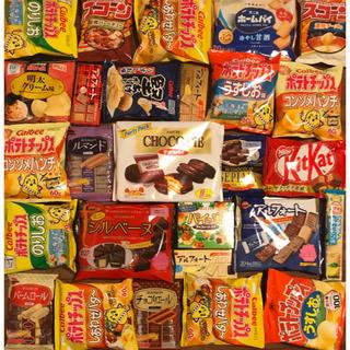 お菓子 詰め合わせ 超大量(菓子/デザート)