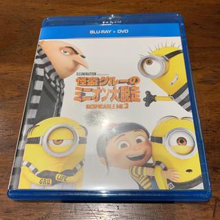 ミニオン大脱走 Blu-ray