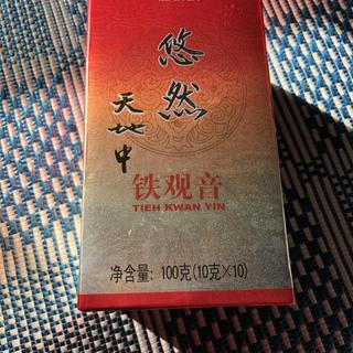 高級茶 中国茶 悠然(茶)