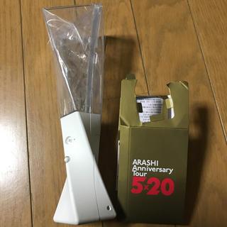 嵐 - 嵐5×20 ペンライト