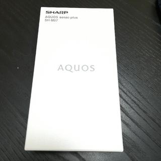 シャープ(SHARP)の【未開封】AQUOS sense plus SH-M07(ブラック) ※送料込(スマートフォン本体)