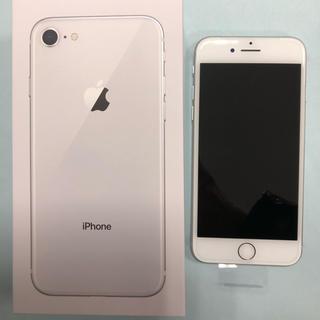 アイフォーン(iPhone)の12/14限定SALE 【新品】iPhone8 64GB SIMフリー(スマートフォン本体)