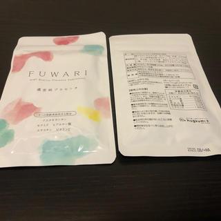 FUWARI 2袋(その他)