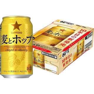 これはお得☆サッポロ 麦とホップ 350ml×24本(ビール)