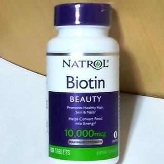 ビオチン 10000mcg 100錠(ビタミン)