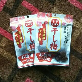 やわらか干し梅 お徳用80g×2袋(菓子/デザート)