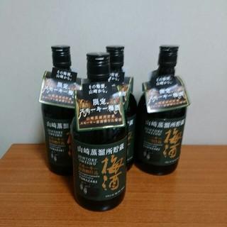 サントリー(サントリー)の限定品 サントリー 山崎 スモーキー 梅酒(リキュール/果実酒)