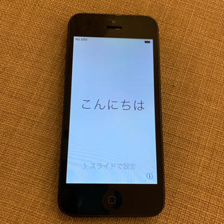 アイフォーン(iPhone)のソフトバンク iPhone5 32GB ブラック(スマートフォン本体)