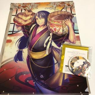 刀剣乱舞 京のかたな 京博 次郎太刀 クリアファイル 缶バッジ(バッジ/ピンバッジ)