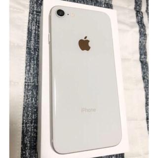 アイフォーン(iPhone)のiPhone8 256GB SIMフリー(スマートフォン本体)