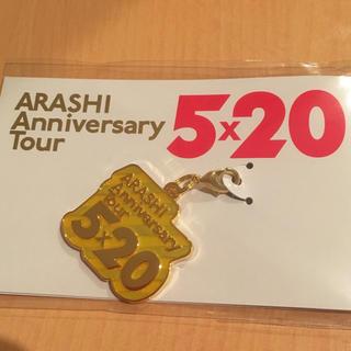 嵐 - 嵐 5×20 名古屋 黄色チャーム