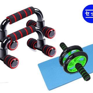 【ラスト一点♪】腹筋ローラーマット付き&プッシュアップバー(トレーニング用品)