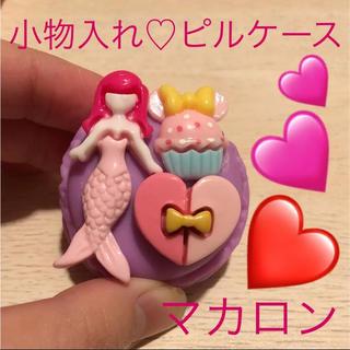 ディズニー(Disney)のマカロン♡小物入れ ピルケース♡ミニー カップケーキ(小物入れ)