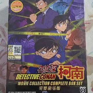 コナン DVD BOX(アニメ)