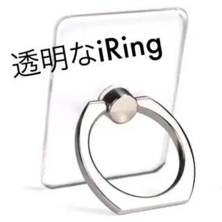 透明リング シルバー アイリング スマホリング バンカーリング