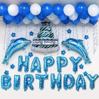 誕生日 飾り付け 特大 豪華 風船 Happy Birthday(ウェルカムボード)