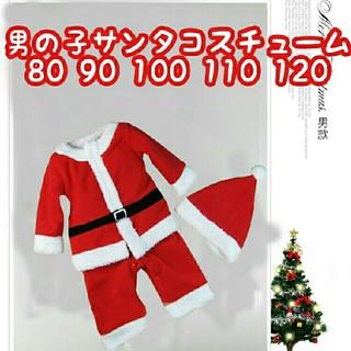 Mai様専用 120男の子(ドレス/フォーマル)