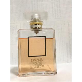 シャネル(CHANEL)の香水 CHANEL ココマドモアゼル  オードパルファム 100ml (香水(女性用))