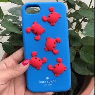 ケイトスペードニューヨーク(kate spade new york)の蟹 かに ケイトスペード スマホケース iPhone6 iPhone7 シリコン(iPhoneケース)