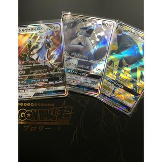 ポケモン(ポケモン)のGX 3枚(カード)