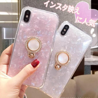 アイフォーン(iPhone)のシェル 貝殻iPhoneケース パール真珠のバンカーリング付き(iPhoneケース)