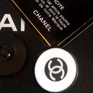 シャネル(CHANEL)のCHANEL 正規品洋服のボタン2つセット(各種パーツ)