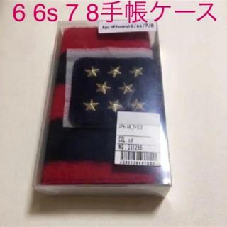 新品未開封 スタッズ 星手帳ケース ボーダー iPhone6 6s 7 8ケース(iPhoneケース)
