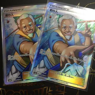 ポケモン(ポケモン)の釣り人 SR  2枚セット(カード)