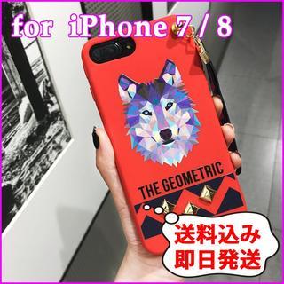 【iPhone 8】オオカミ柄のスマホケース アニマル スタッズ ガーリー(iPhoneケース)