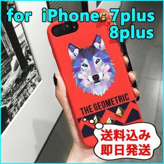 【iPhone 8plus】オオカミ柄のスマホケース アニマル スタッズ クール(iPhoneケース)
