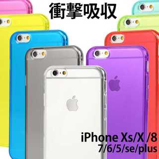 大人気!iphoneケース ほぼ全機種対応☆ワイヤレス充電器qi対応!(iPhoneケース)