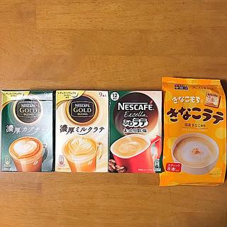 ネスレ(Nestle)のシュガー様 専用  スティックコーヒー・きなこラテ 詰合せ(4種類) 38本(コーヒー)