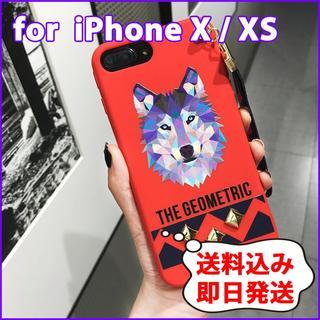 【iPhone X】オオカミ柄のスマホケース アニマル スタッズ ガーリー(iPhoneケース)